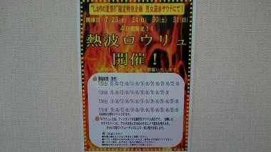 DSC_2444.JPG